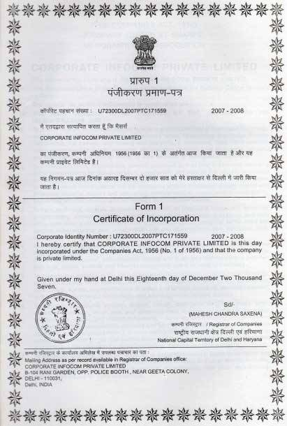 corporate-infocom-pvt-ltd-fake-fraud